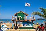 GriechenlandWeb.de St. Nicolas Bay Vassilikos | Zakynthos | GriechenlandWeb.de nr 13 - Foto GriechenlandWeb.de