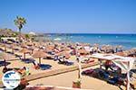 GriechenlandWeb.de St. Nicolas Bay Vassilikos | Zakynthos | GriechenlandWeb.de nr 27 - Foto GriechenlandWeb.de