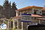 GriechenlandWeb.de Tragaki Zakynthos | GriechenlandWeb.de nr 1 - Foto GriechenlandWeb.de
