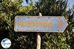 GriechenlandWeb.de Katastari Zakynthos | Griechenland | GriechenlandWeb.de foto 1 - Foto GriechenlandWeb.de