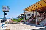 GriechenlandWeb.de Limni Keri Zakynthos | Griechenland | GriechenlandWeb.de nr 11 - Foto GriechenlandWeb.de