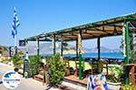 GriechenlandWeb.de Agios Sostis Zakynthos | Griechenland | GriechenlandWeb.de nr 44 - Foto GriechenlandWeb.de
