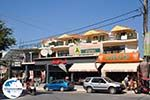 GriechenlandWeb.de Planos (Tsilivi) | Zakynthos | Griechenland  | foto 25 - Foto GriechenlandWeb.de
