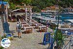 GriechenlandWeb Kioni Ithaki - Ionische Inseln -  Foto 24 - Foto GriechenlandWeb.de