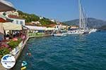 GriechenlandWeb.de Vathy Ithaka - GriechenlandWeb.de photo 7 - Foto GriechenlandWeb.de
