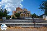 GriechenlandWeb.de Agios Gerasimos Kloster Kefalonia - GriechenlandWeb.de photo 2 - Foto GriechenlandWeb.de