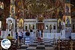 GriechenlandWeb.de Agios Gerasimos Kloster Kefalonia - GriechenlandWeb.de photo 6 - Foto GriechenlandWeb.de