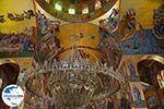 GriechenlandWeb.de Agios Gerasimos Kloster Kefalonia - GriechenlandWeb.de photo 7, xxxxxx - Foto GriechenlandWeb.de