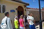 GriechenlandWeb.de Agios Gerasimos Kloster Kefalonia - GriechenlandWeb.de photo 11 - Foto GriechenlandWeb.de