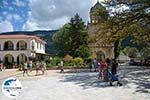 GriechenlandWeb.de Agios Gerasimos Kloster Kefalonia - GriechenlandWeb.de photo 12 - Foto GriechenlandWeb.de