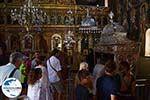 GriechenlandWeb Agios Gerasimos Kloster Kefalonia - GriechenlandWeb.de photo 13 - Foto GriechenlandWeb.de