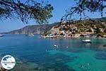 GriechenlandWeb.de Assos Kefalonia - GriechenlandWeb.de photo 10 - Foto GriechenlandWeb.de