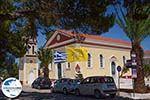 GriechenlandWeb Skala Kefalonia - GriechenlandWeb.de photo 20 - Foto