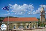GriechenlandWeb.de Troianata Kefalonia - GriechenlandWeb.de photo 5 - Foto GriechenlandWeb.de