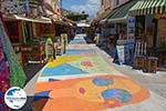GriechenlandWeb.de Matala Kreta - GriechenlandWeb.de Foto 58 - Foto GriechenlandWeb.de