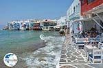 GriechenlandWeb Mykonos Stadt - Chora Mykonos - Kykladen Foto 67 - Foto GriechenlandWeb.de