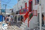 GriechenlandWeb Mykonos Stadt - Chora Mykonos - Kykladen Foto 81 - Foto GriechenlandWeb.de