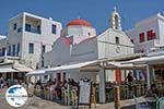 GriechenlandWeb.de Mykonos Stadt - Chora Mykonos - Kykladen Foto 118 - Foto GriechenlandWeb.de