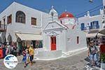 GriechenlandWeb.de Mykonos Stadt - Chora Mykonos - Kykladen Foto 122 - Foto GriechenlandWeb.de