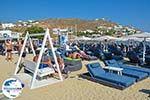 GriechenlandWeb.de Ornos Mykonos - Kykladen -  Foto 12 - Foto GriechelandWeb.de