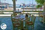 GriechenlandWeb.de Tourlos Mykonos - Kykladen -  Foto 1 - Foto GriechelandWeb.de