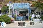 GriechenlandWeb.de Agios Stefanos Mykonos - Kykladen -  Foto 12 - Foto GriechelandWeb.de