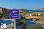 GriechenlandWeb.de Panormos Mykonos - Kykladen -  Foto 1 - Foto GriechelandWeb.de