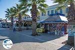 GriechenlandWeb Preveza Stadt - Epirus Griechenland -  Foto 23 - Foto GriechenlandWeb.de
