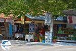 GriechenlandWeb.de Anafonitria Zakynthos - Ionische Inseln -  Foto 6 - Foto GriechenlandWeb.de