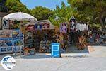 GriechenlandWeb.de Anafonitria Zakynthos - Ionische Inseln -  Foto 10 - Foto GriechenlandWeb.de