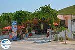 GriechenlandWeb.de Anafonitria Zakynthos - Ionische Inseln -  Foto 16 - Foto GriechenlandWeb.de