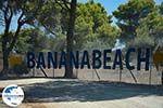 GriechenlandWeb.de Banana beach Vassilikos Zakynthos - Ionische Inseln -  Foto 1 - Foto GriechenlandWeb.de