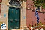 GriechenlandWeb.de Exo Chora Zakynthos - Ionische Inseln -  Foto 13 - Foto GriechenlandWeb.de