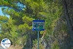 GriechenlandWeb.de Maries Zakynthos - Ionische Inseln -  Foto 1 - Foto GriechenlandWeb.de