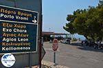 GriechenlandWeb.de Maries Zakynthos - Ionische Inseln -  Foto 9 - Foto GriechenlandWeb.de