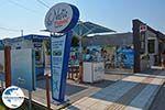 GriechenlandWeb.de Tsilivi Zakynthos - Ionische Inseln -  Foto 4 - Foto GriechenlandWeb.de