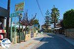 GriechenlandWeb.de Tsilivi Zakynthos - Ionische Inseln -  Foto 8 - Foto GriechenlandWeb.de