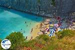 GriechenlandWeb.de Xigia Zakynthos - Foto GriechenlandWeb.de