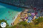 GriechenlandWeb.de Xingia (Xigkia) Zakynthos - Ionische Inseln -  Foto 8 - Foto GriechenlandWeb.de