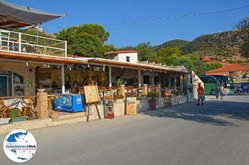 Aghios Nikolaos Zakynthos - Ionische Inseln -  Foto 3 - Foto von GriechenlandWeb.de